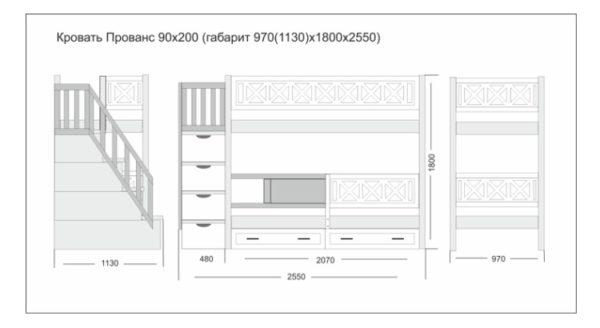 Размер двухъярусной кровати Прованс