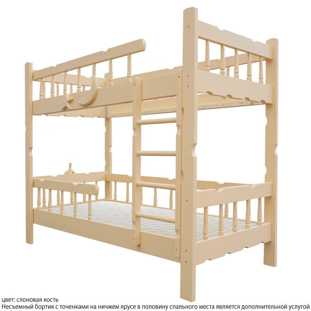 Детская двухъярусная кровать из массива сосны Штиль! Штурвал в комплекте!