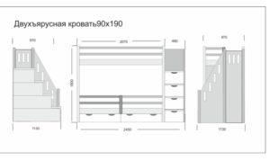 Кровать двухъярусная белая купить Москва!