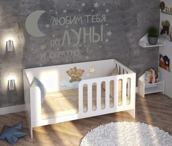 Большая детская кровать с высокими бортиками