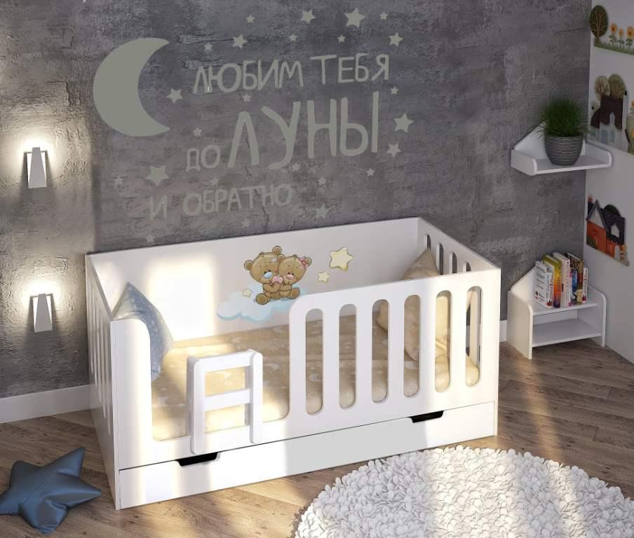 Детская кровать с высокими бортиками!