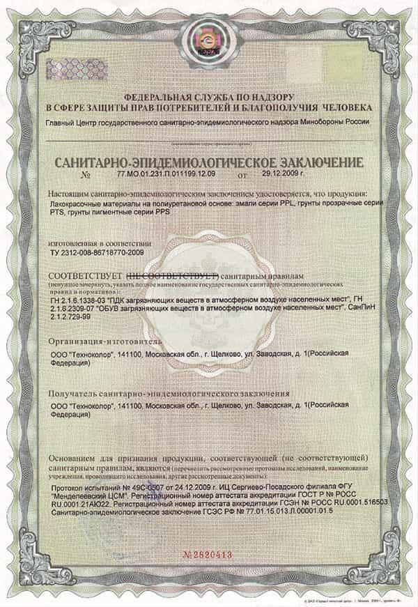 Сертификат на детскую мебель!