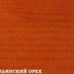 Покраска детских деревянных кроватей цветом Итальянский орех